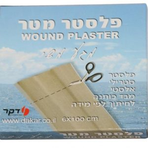 Dividable Meter Wide Sterile Band Aid