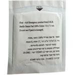Sterile dressing pads 10x10 cm