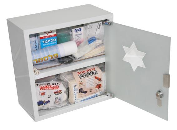 "First Aid Cabinet ""Bar 100"