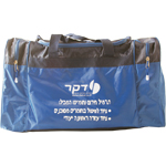 Hazardous Substances Bag
