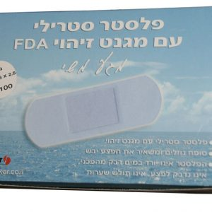 פלסטר כחול סטרילי מגנט זיהוי FDA סטנדרטי