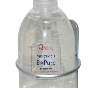 """ג'ל אלכוהול 70% 500 מ""""ל B-PURE"""