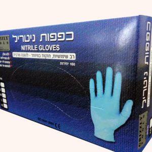 ניטריל גריזלי כחול 4004052-3-4